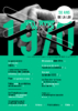 SWAPS96-97.pdf - application/pdf